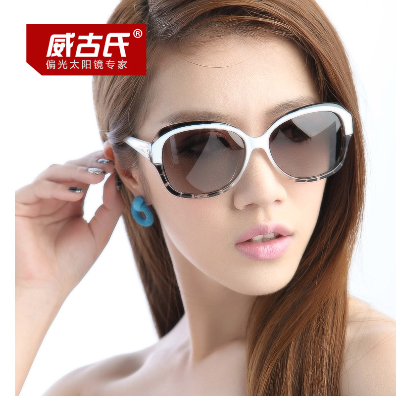 Fashion-Women-sunglasses-fashion-polarized-glasses-multi-color-large-frame-sunglasses-female-star-style-9008
