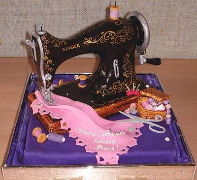 MosaMuse Cake 1