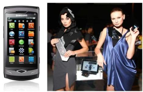 samsung_wave_fashion
